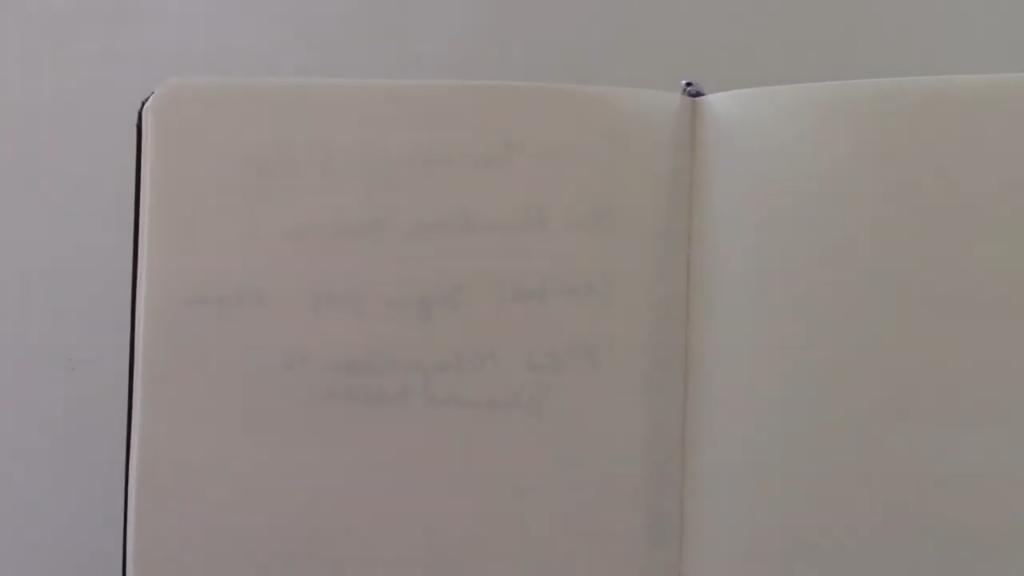 Notabene Notebook Review 2 27 screenshot